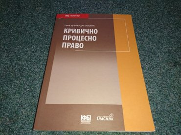 Naslov: krivično procesno pravo - Belgrade
