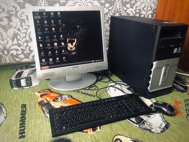 Компьютер для офисных работ