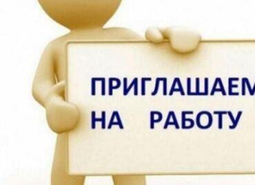 Недвижимость - Бишкек: Недвижимость
