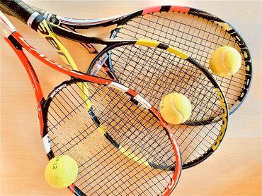 Теннисная ракетка – важнейший инструмент теннисиста   Название «раке