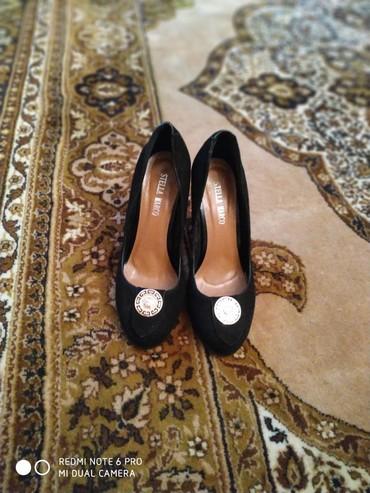ayakkabi - Azərbaycan: Ayaqqabılar 39