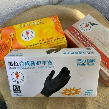 Перчатки нитриловые; виниловые; латексные!   Оптом и в розницу!!!!  Це