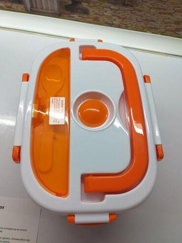 Кухонные принадлежности в Токмак: Ланчбокс продаю