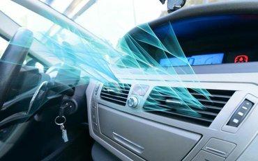 Ремонт транспорта - Кыргызстан: Заправка автокондиционеров.(дозаправка) Диагностика. Бесплатный выезд