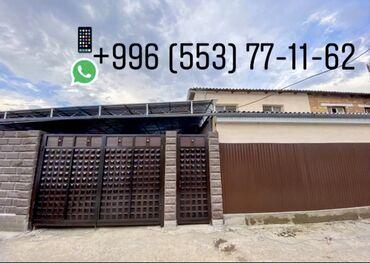 Продам Дом 125 кв. м, 5 комнат