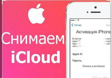 xiaomi redmi note 8 mobile center в Кыргызстан: Ремонт | Мобильные телефоны, планшеты