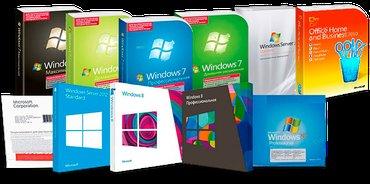 Куплю лицензионное ПО Microsoft  windows 7,10 в Бишкек