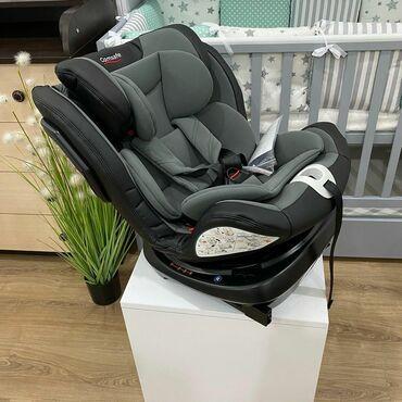Автокресло с рождения до 36 кг, крепление изофикс, поворотное сиденье