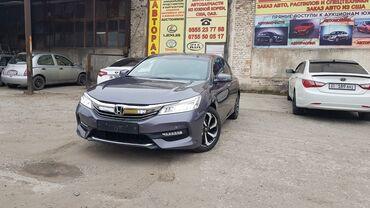 Honda Accord 2.4 л. 2016   90000 км