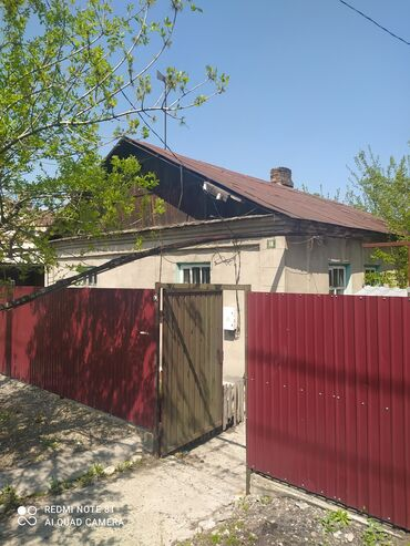 корейские газовые котлы бишкек в Кыргызстан: Продается дом 70 кв. м, 4 комнаты, Старый ремонт