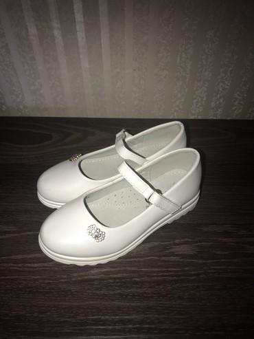 хонда дио 27 в Кыргызстан: Детские туфельки новые. 27 рр
