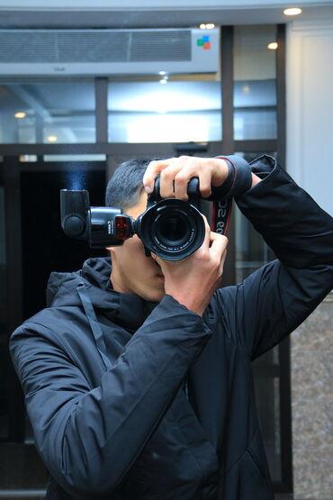диски воссен фото в Кыргызстан: Профессиональный фотограф