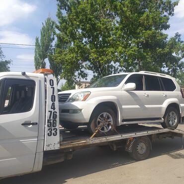 прицеп бортовой легковой в Кыргызстан: Эвакуатор | С лебедкой, С ломаной платформой Лебединовка