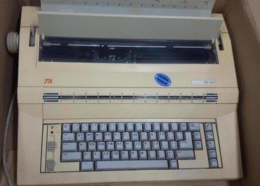 Ηλεκτρονική γραφομηχανή Made germany