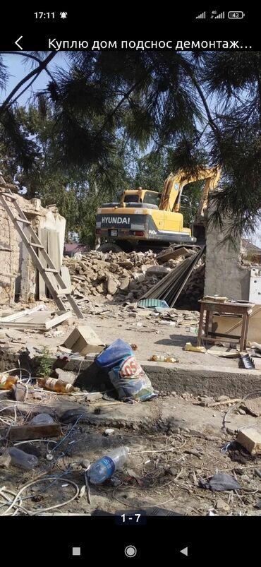бу искусственный газон в Кыргызстан: Куплю под снос дом ески уйлорду бузуп алабыз