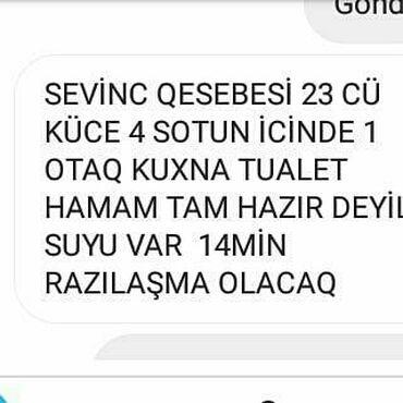 gencede torpax - Azərbaycan: Gencede