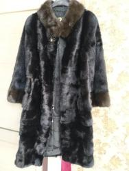 арматура баасы ош в Кыргызстан: Продается норковая шуба почти новая, одевала пару раз. Шуба