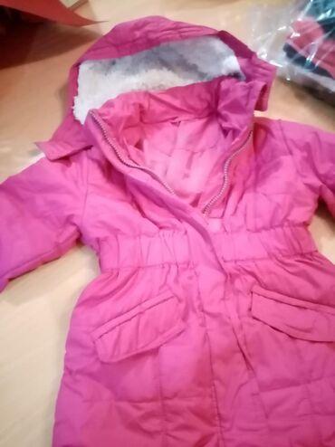 Dečije jakne i kaputi | Kula: Jakna za devojcicu vel. 116