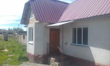 skachat muzhskuju odezhdu dlja sims 3 в Кыргызстан: Продам Дом 4 кв. м, 3 комнаты