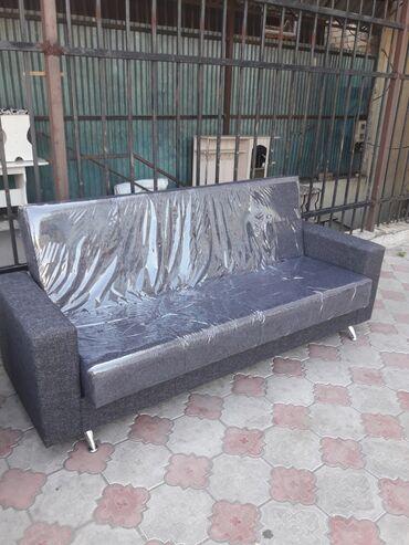 Диван кровать Диван раскладной новый 8500сомов Диваны новые