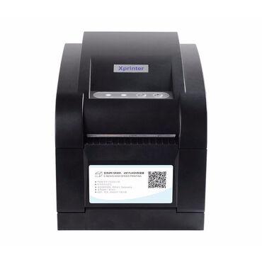 POS- Принтер этикеток Xprinter XP-350B Black (XP-350B)ЦЕНА ВСЕГО -