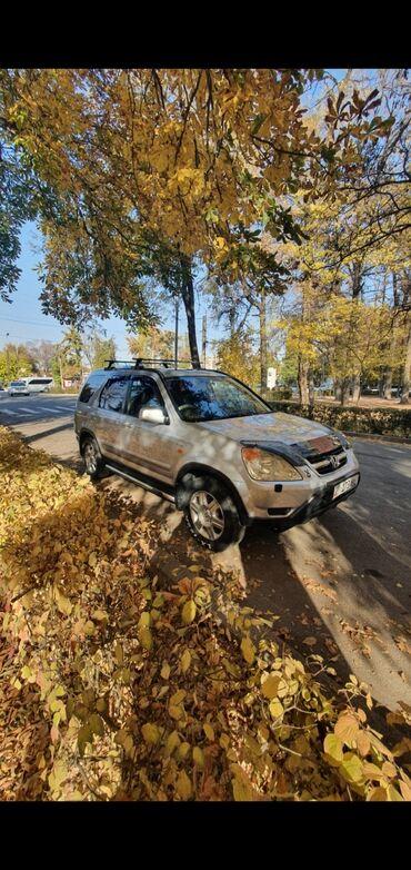 Honda CR-V 2 л. 2002 | 150000 км