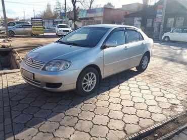 Toyota Corolla 1.6 л. 2005 | 257000 км