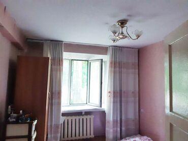 Продается квартира: 3 комнаты, 54 кв. м