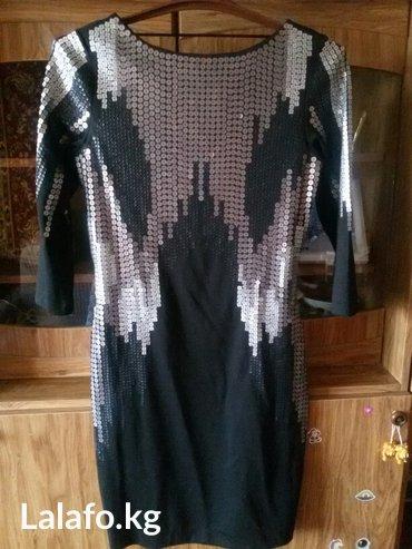 Продаю трикотажное черное платье с паетками один раз одето. в