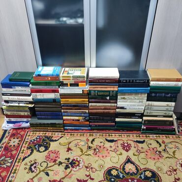 100 книг за 5000 сом  Библиотека  Книги оптом
