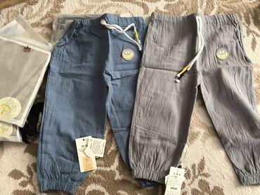 Новые детские штаны хорошего качества! Цвета:серый, синий