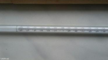 Sumqayıt şəhərində 360 dərəcəyə gədər ölçən termometr. Laboratoriya üçün ssri istehdalı.