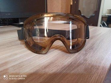 ochki soncezashhitnye в Кыргызстан: Защитные очки  Работаем с юр лицами, через перечисление,. Так же с час