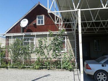 продам теленка в Кыргызстан: Продам Дом 100 кв. м, 5 комнат