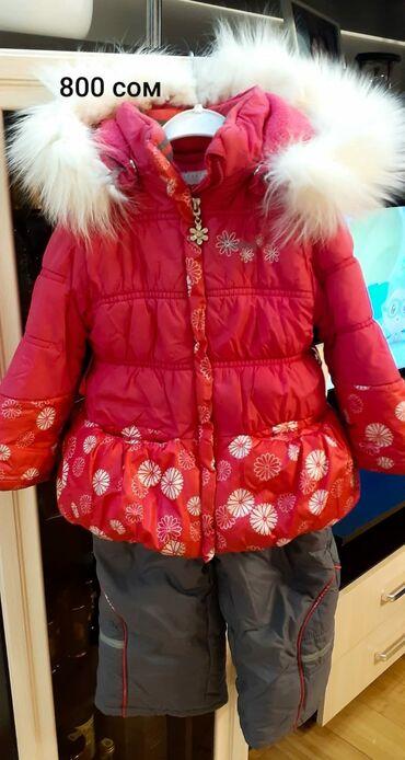 Продаём детские вещи в хорошем состоянии, платья и зимние комбинезоны