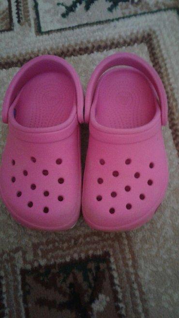детская обувь 15 см в Азербайджан: Кроксы длина подошвы 15-16 см