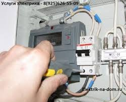 электро монтажная работа в Кыргызстан: Электро-монтажные работы- Прокладка электро проводки в квартирах