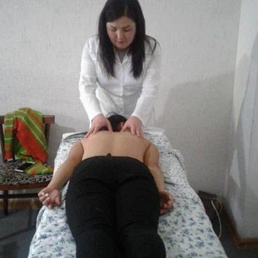 Акция центра обучения : для в Бишкек