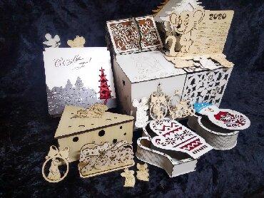 Декор для дома - Кыргызстан: Новогодние коробочки из дерева, фанеры, ХДФПринимаем заказы оптом и в