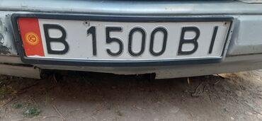 �������� ������������ ������������ в Кыргызстан: Утерян Гос Номер авто машины по трассе Буденовка-Кантпросим вернуть