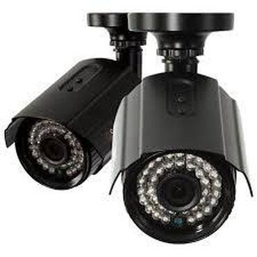 Guvenlik kameralari ve sistemleri Her hansi bir obyektin veya shexsin