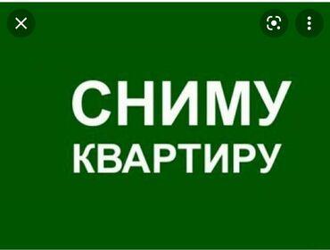 квартиры в оше снять на длительный срок in Кыргызстан   ДОЛГОСРОЧНАЯ АРЕНДА КВАРТИР: 1 комната, 35 кв. м, С мебелью