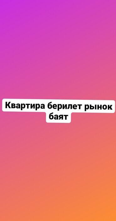 Сейфы - Кыргызстан: Сейфы
