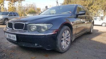 BMW 745 2003 в Джалал-Абад