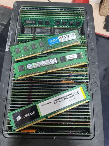 Оперативная память для компьютера ddr3 2gb ddr3 1333mhz 700с4gb ddr3