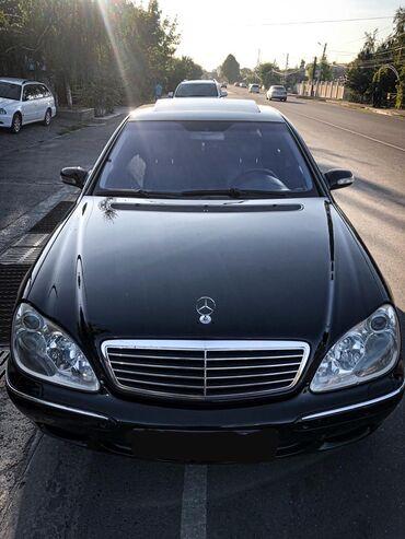 бэушные шины в Кыргызстан: Mercedes-Benz S 500 5 л. 2002