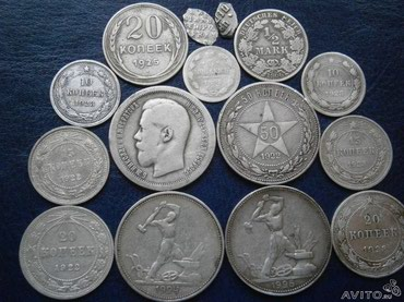 Монеты в Джалал-Абад: Куплю монеты ватсап