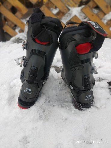 Лыжи - Кыргызстан: Продаю лыжные ботинки DALBELLO профессиональные, заниженные в пятках и