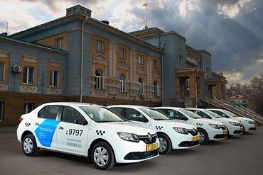 Аренда для такси - Кыргызстан: Бонусы: воскресенье Официальное трудоустройствоЕжедневноОпыт работы