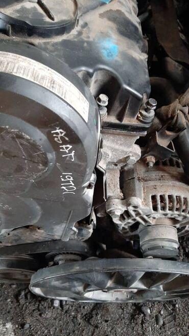 Автозапчасти и аксессуары - Токмок: Мотор на Фольксваген пассат Б5 1,9тди ### VW1.9TDI привозной из